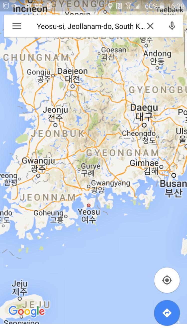 The south coast of South Korea. Many islands.