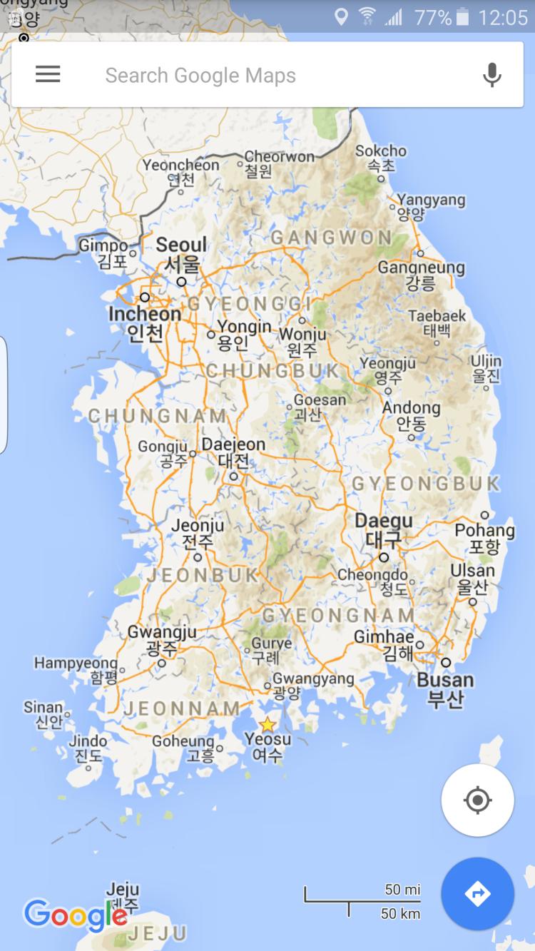Yeosu, along the southern coast of South Korea